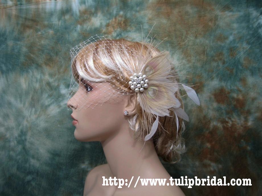 http://www.tulipbridal.com/ebay/BVF005_3.jpg